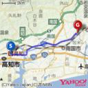 高知駅からウエルネス整体院までのアクセス方法